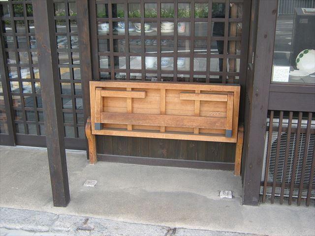 Shōgi_R