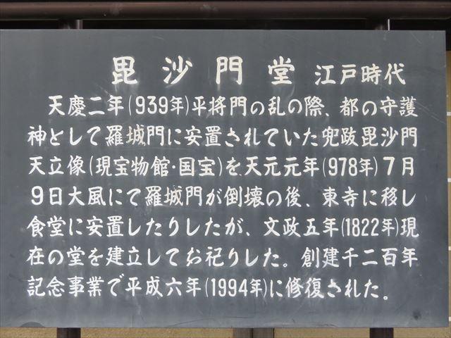IMG_1936_R.jpg