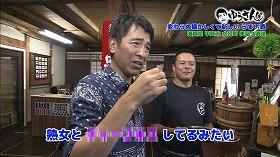 勇さんのびわ湖カンパニー【第747回】2