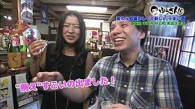 勇さんのびわ湖カンパニー【第747回】4