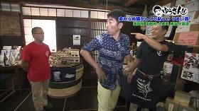 勇さんのびわ湖カンパニー【第747回】6