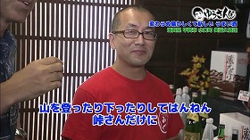 勇さんのびわ湖カンパニー【第747回】7