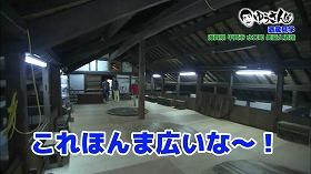 勇さんのびわ湖カンパニー【第747回】8
