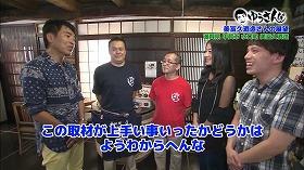 勇さんのびわ湖カンパニー【第747回】10