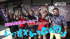 勇さんのびわ湖カンパニー【第747回】11