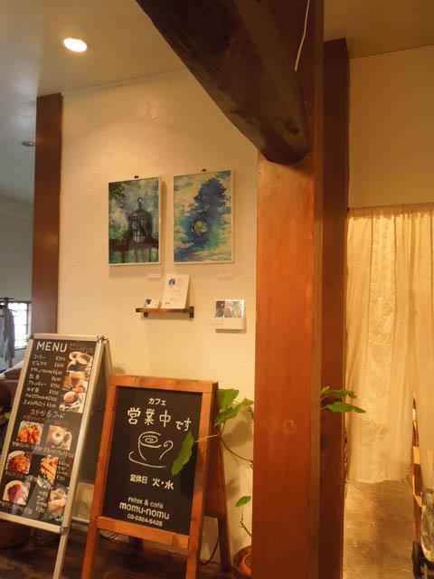 20161027cafe4.jpg