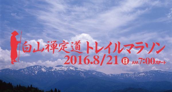2016a_convert_20160821232041.jpg