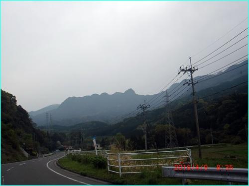003 遠景