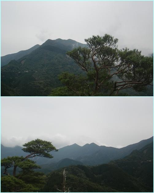 013 高隈山系