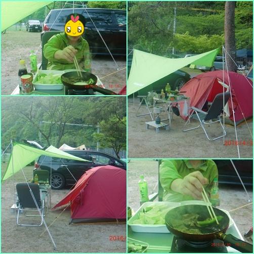 006 キャンプ場