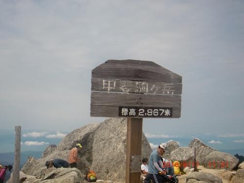 025 甲斐駒ケ岳