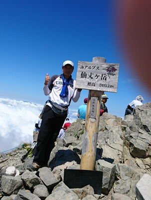 056 仙丈ケ岳頂上