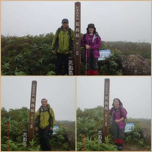 009 荒島岳