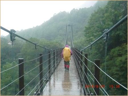 031 吊橋