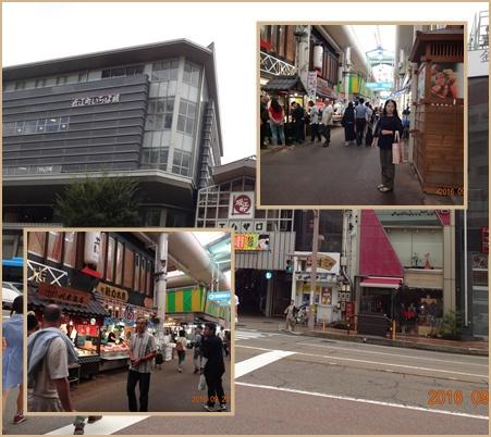 004 近江町市場