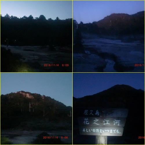 013 花之江河