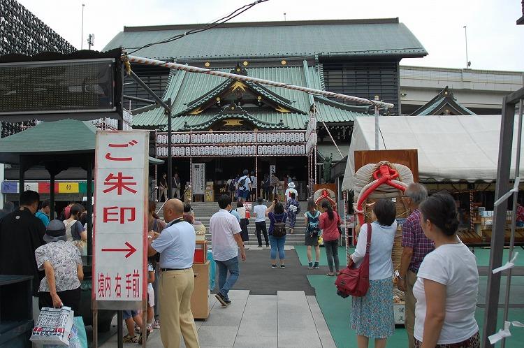 hukagawahudou0520-160815-01.jpg