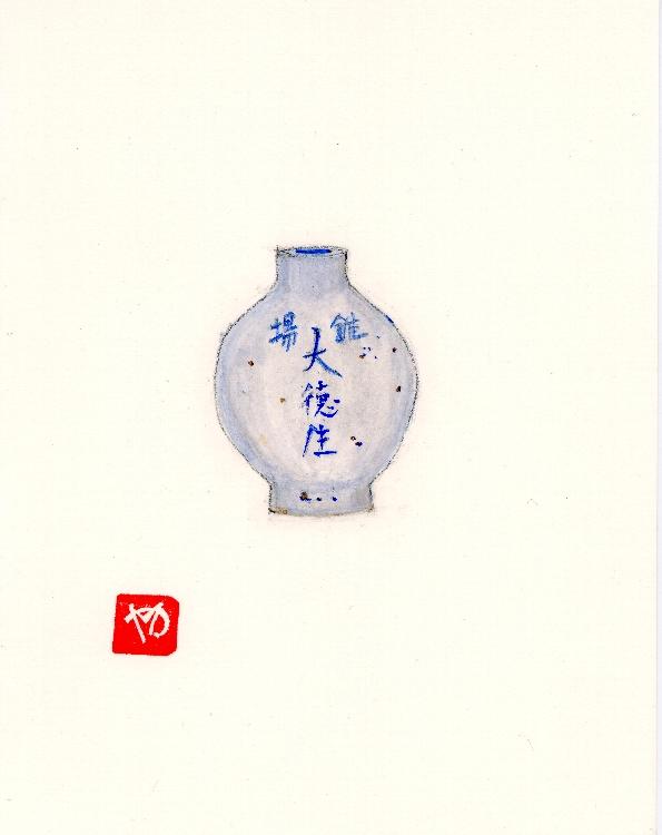 yakko-01-750.jpg