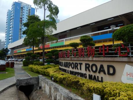 シンガポール2016.1オールドエアポートFC