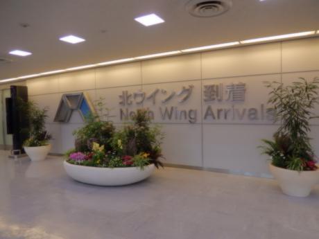 シンガポール2016.1成田空港