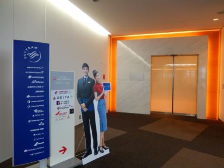 香港2016.3成田空港チャイナエアラインラウンジ