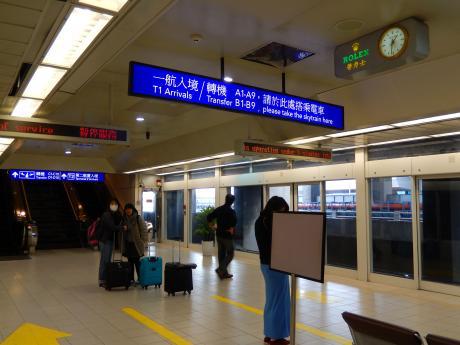 香港2016.3台北桃園空港