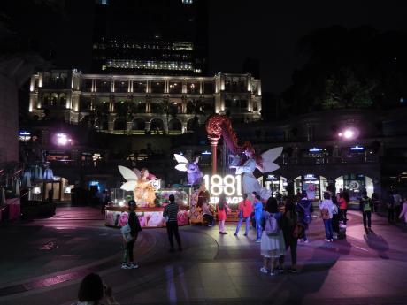 香港2016.3 1881ヘリテージ
