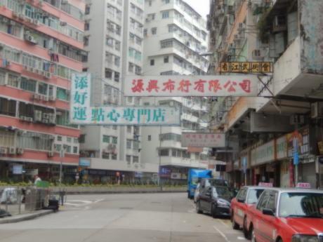 香港2016.3朝飲茶