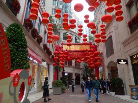 香港2016.3香港島湾仔利東街