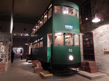 香港2016.3香港歴史博物館