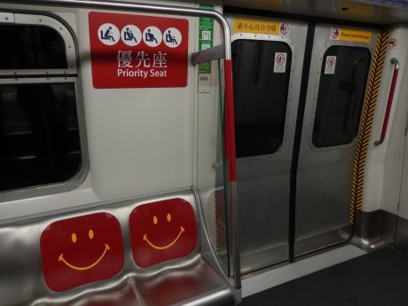 香港2016.3地下鉄