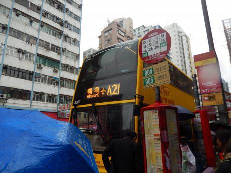 香港2016.3空港バス