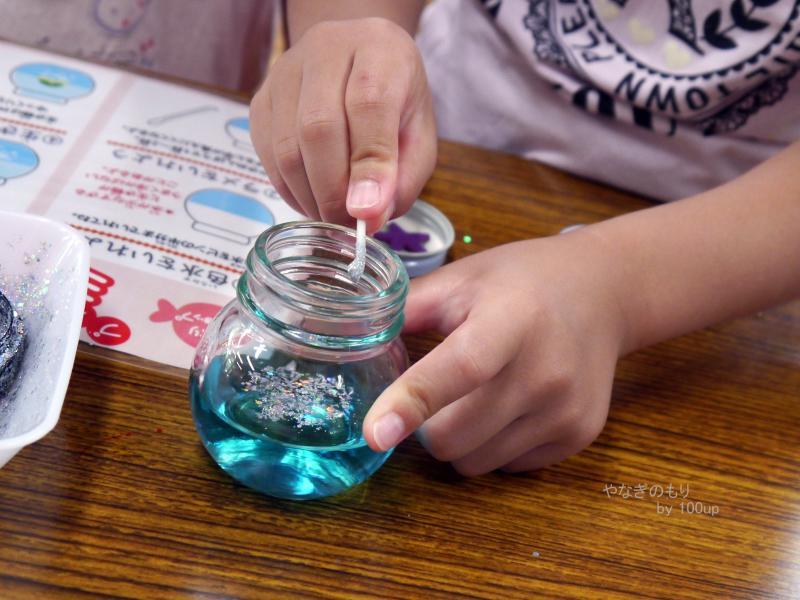 2016年7月3日『相模川自然ふれあい科学館』