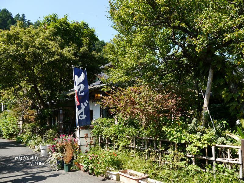 2016年10月2日撮影 宮ケ瀬ダム
