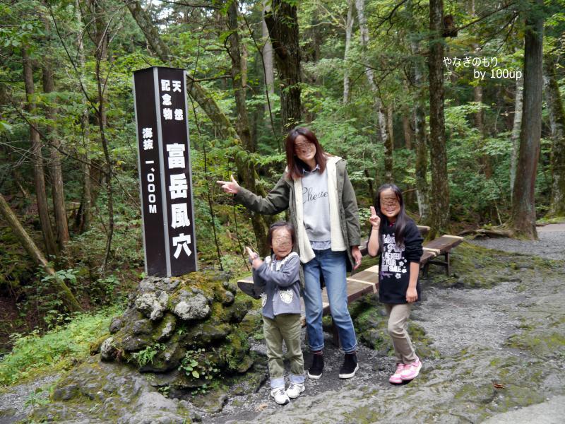 2016年10月16日撮影 富士五湖