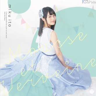 【朗報】ミリマス声優の伊藤美来さんのデビューシングル、3177枚も売れる