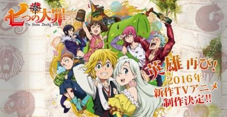 【マガジンふらげ】『七つの大罪』TVアニメ新シリーズ制作決定!!