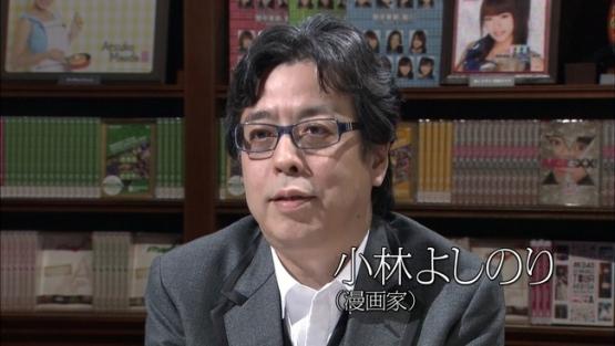 0912yoshirin11.jpg
