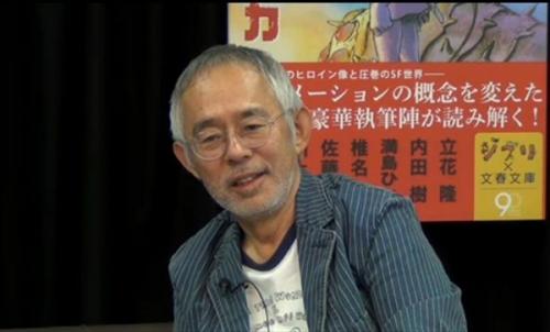 ジブリ鈴木、押井守、虚淵「最近のアニメはキャラに比重置き過ぎ。物語ない。キャラを愛するだけ」