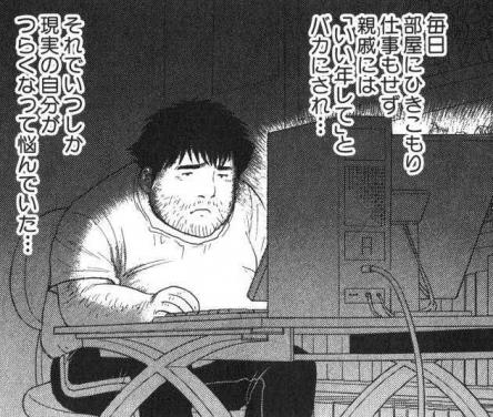 【悲報】SMAPを超えた『ポケモンGO』、引きこもりには辛いゲームすぎる!!
