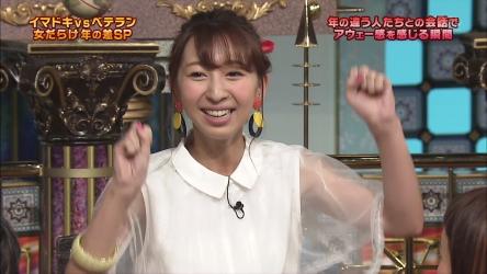 「さんま御殿」に出演した、声優・飯田里穂さん!さんまや女優・三田佳子さんに「凛ちゃんコール&レスポンス」をやらせるwwww