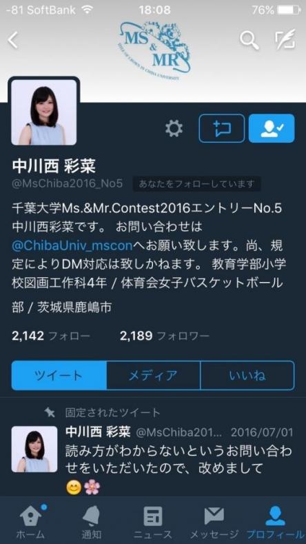 1_20160825033012ab2.jpg