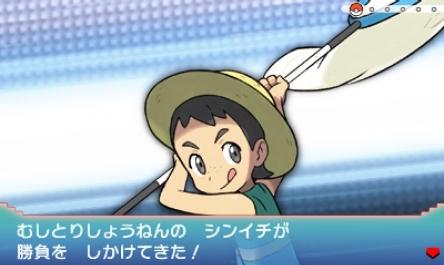 ポケモンGOプレイヤーばかりの世田谷公園に虫カゴ&虫取り網を持った少年が現る!!!呆然としてるやんwww