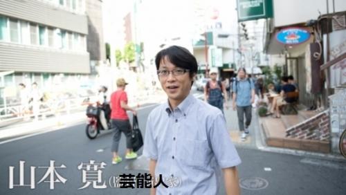ヤマカンが『聲の形』を見た結果・・・・まさかの大絶賛!!!
