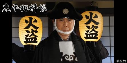 「鬼平犯科帳」が初アニメ化決定!鬼平が現代風のイケメンになる!