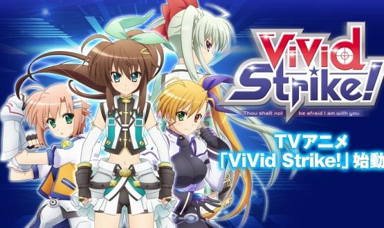 秋アニメ『ViVid Strike!』の新ビジュアル・PV公開!MXは土曜24:30~放送! 制作:セブン・アークス・ピクチャーズ