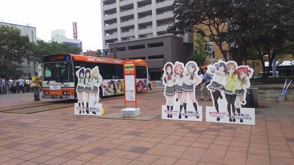 『ラブライブ!サンシャイン!!』×『東海バス』ラッピングバス&物販にライバー集結!!ちゃんと浦の星女学院前になってるww