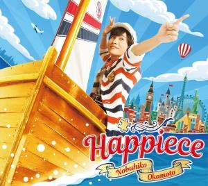 声優・岡本信彦さんの初アルバム「Happiece」に収録されてる曲が鈴村健一さんの楽曲と同作曲家による同楽曲であるということが発覚!