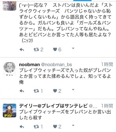 2_20161007124536017.jpg