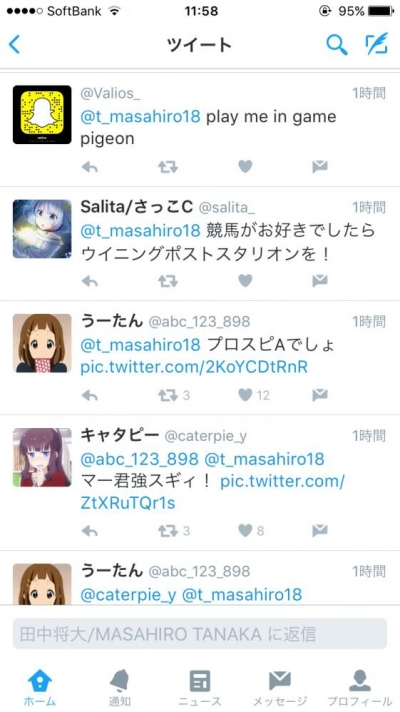 2_20161017103136aec.jpg